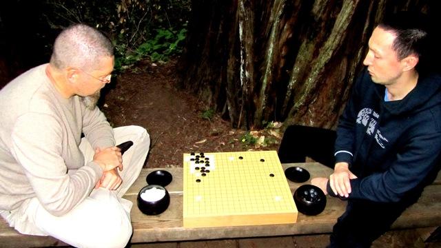 Стратегическая игра