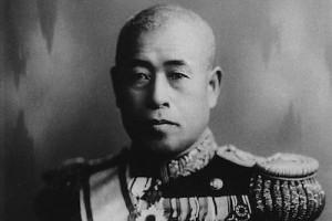 Исуроку Ямамото