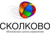 skolkovo-1024x649