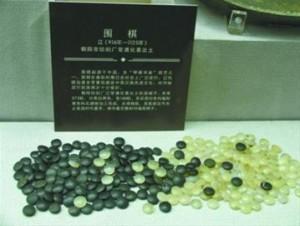 агатовые камни Го