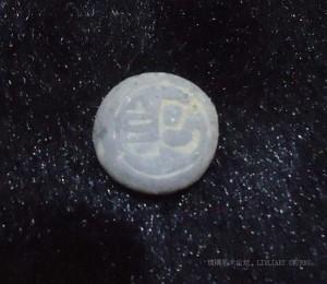 камень Го из керамики