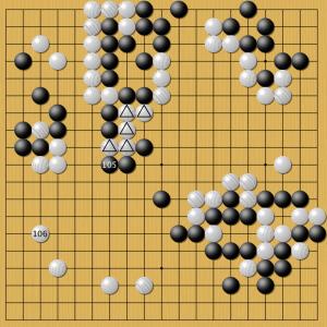 Google DeepMind Challenge Match