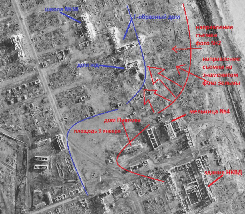 аэрофотосъемка Сталинграда во время боев. источник: форум Военный альбом