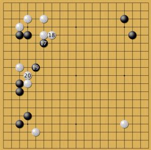 Рисунок 4. Как черным атаковать три белых камня?