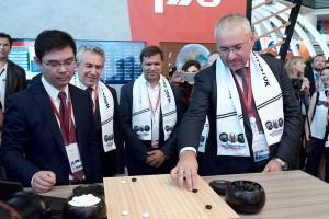 Восточный экономический форум 2018, игра Го